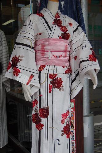 2008 {NICOLE }yukata Sale【020】【401】