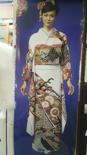 古典金彩友禅 振袖 Sale【190】