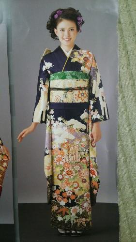 「吉田簑助」振袖 Sale【126】