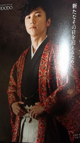 男性羽織 袴セットレンタル〔赤 ペーズリー〕【029】