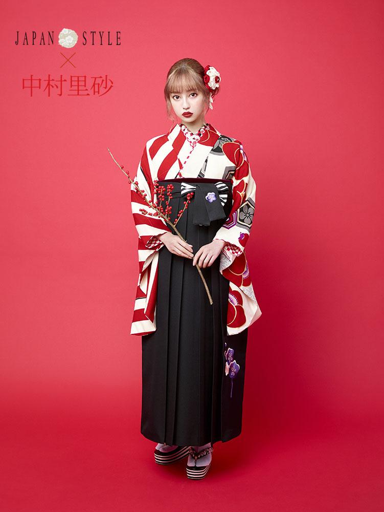 卒業袴・小袖【643】